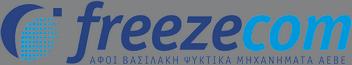 freezecom-logo