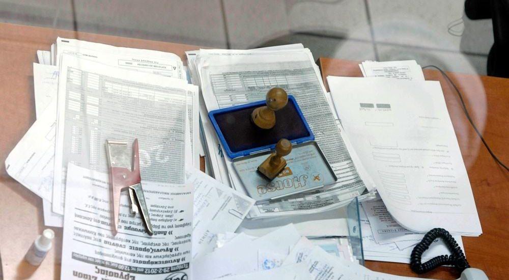 Φορολογική Συμμόρφωση