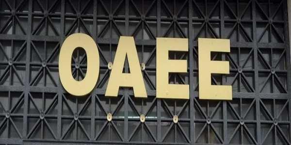 ΟΑΕΕ: Υποχρεωτική ασφάλιση επαγγελματιών