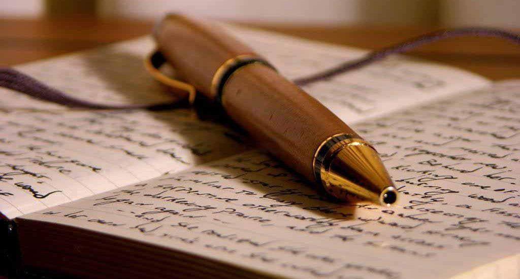Συγγραφικά δικαιώματα